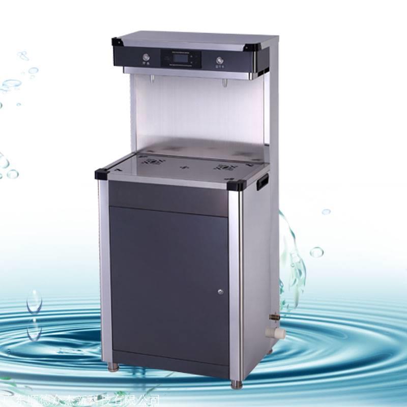 不锈钢冷热温饮水机厂家直销 幼儿园恒温智能直饮机 即热式开水器