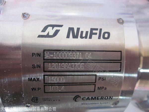 高级阀式孔板流量计 NuFlo涡轮流量计9A-100012094圆盘有纸记录仪