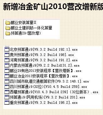 鹏业角度加密狗鹏业安装软件算量软件可v角度cad画工程怎么画图片