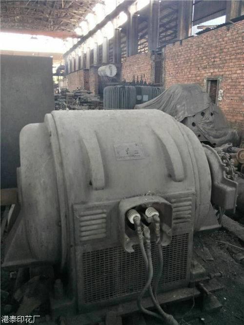 铁煤集团热电厂_同时施工,同时投产使用的\
