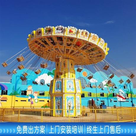 广东质量有保证的豪华飞椅制造商