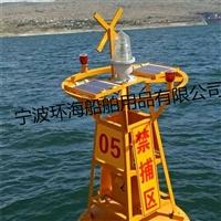 内河警示浮标厂家 水质检测航标