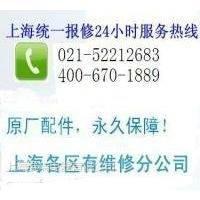上海亚都除湿机不除湿报修热线