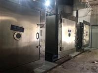 回收二手真空冷冻干燥机 二手真空冷冻干燥机哪里回收