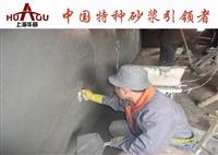 启东市哪里有卖聚合物防水砂浆