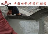 嘉兴超高性能混凝土价格