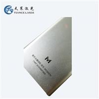 广东饮用防水防腐 不锈钢激光打标机 小型钢管激光镭雕机
