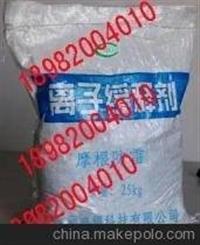 云南离子缓释剂生产厂家