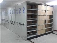 北京密集柜价格 智能密集柜 档案密集柜参数