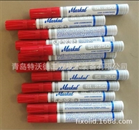 MARKAL SL.250 低氯油漆记号笔/纤维笔头不锈钢记号笔
