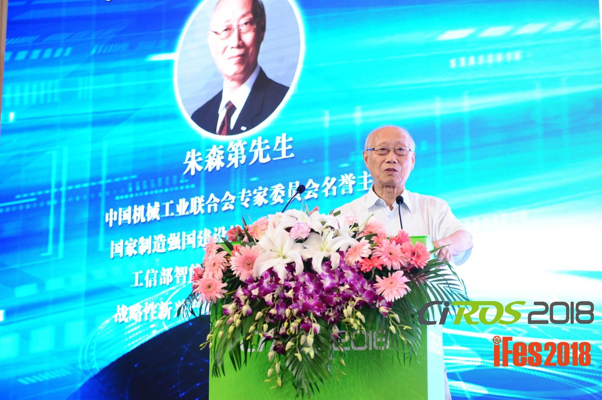 2019年China上海机器人展会-服务机器人