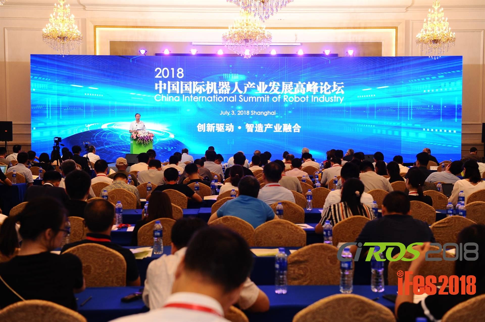 上海机器人展2019年机器人科技展览会