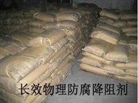 广安离子缓释剂价格