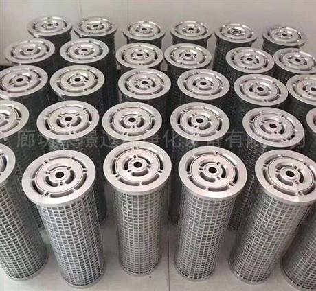汽轮机并联滤芯型号LY-58/25W钢厂电厂水泥厂液压油滤芯