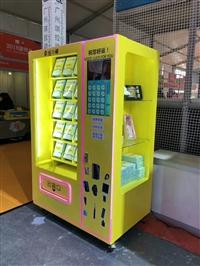 郑州福袋机经销商电话