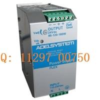 意大利ADELSYSTEM进口电源FLEX17024A单元DIN导轨安装模块