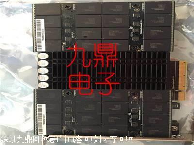 南京资讯:M58WR064KB70ZB6F回收集结多量
