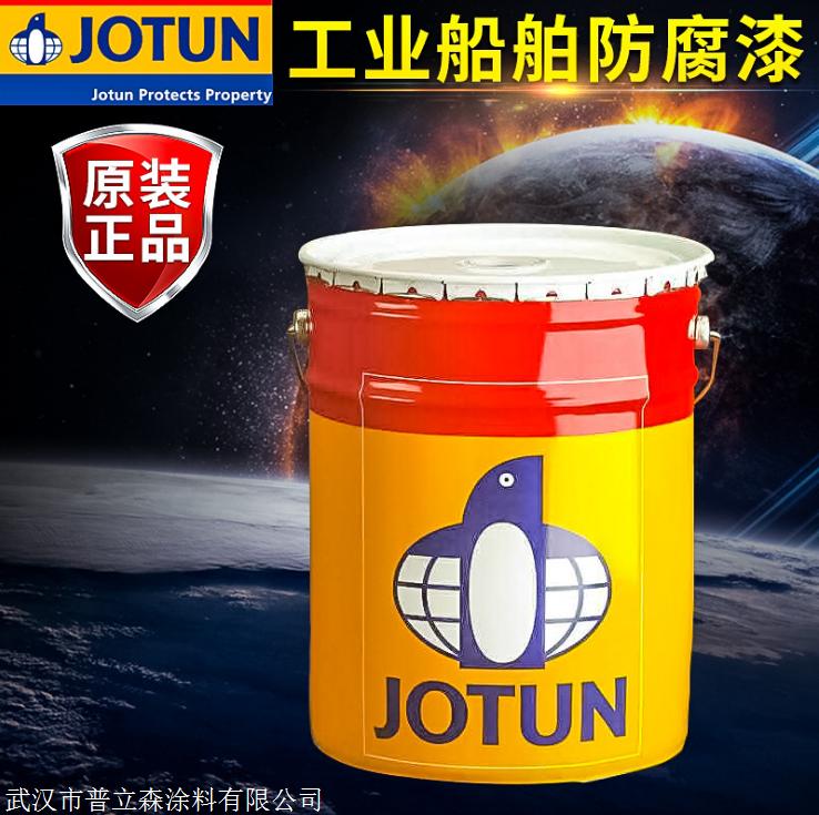 JOTUN佐敦 防低温溢溅涂料TB550 (0L9)