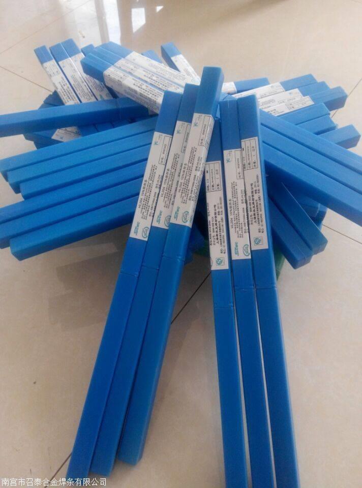 上海斯米克2银焊丝焊材斯米克2银焊丝 银焊条价格