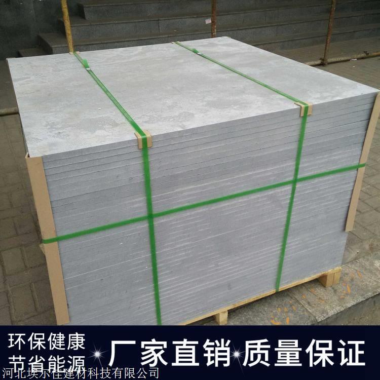 纤维水泥增强板,纤维水泥压力板公司