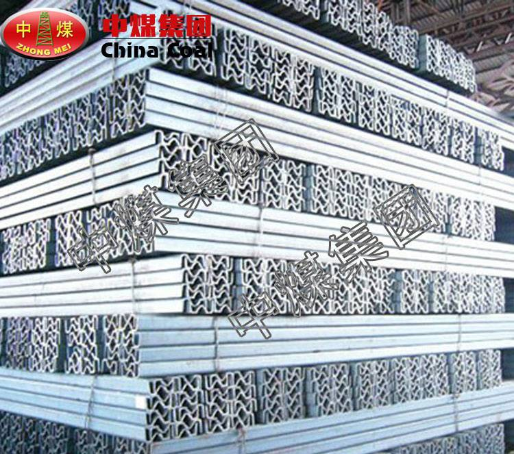 槽帮钢 槽帮钢规格 槽帮钢特价