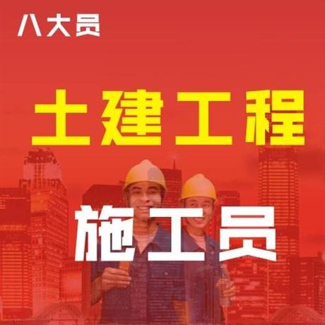 2017年河南成人高考分数线