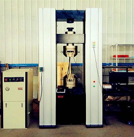 UTM电子拉力试验机