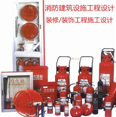 贵阳消防工程安装公司消防图纸设计签章报审验收资质壹级项目合作
