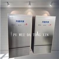 SMC三网合一光缆交接箱普纬达生产