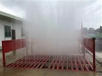 珠海工地冲洗设备专业厂家