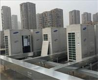 廣州二手電器市場、廣州舊空調回收、廣州二手酒店空調回收網