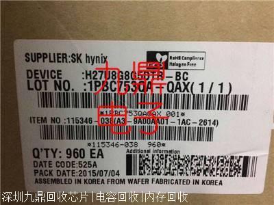 福州收购3224W-1-203E今日高价