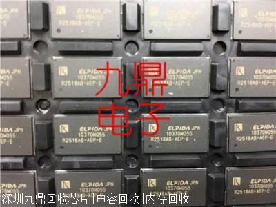 杭州收购SC1117DG资讯 废旧利用