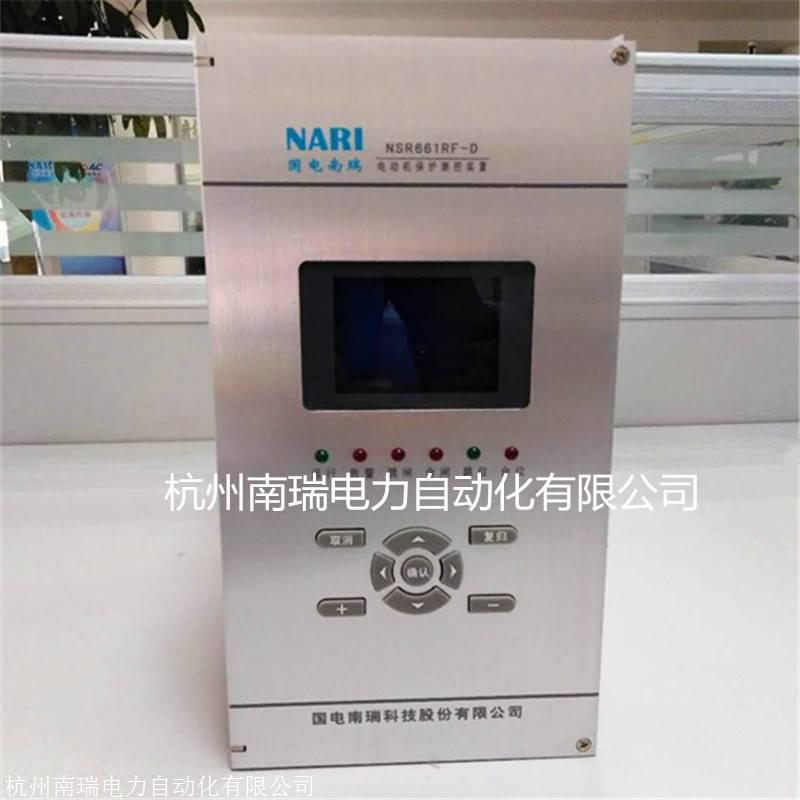 国电南瑞NSR621RF-D电容器保护装置 nsr621rf-d00