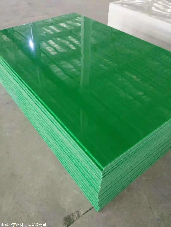 厂家定制UPE塑料板高耐磨聚乙烯板型号齐全