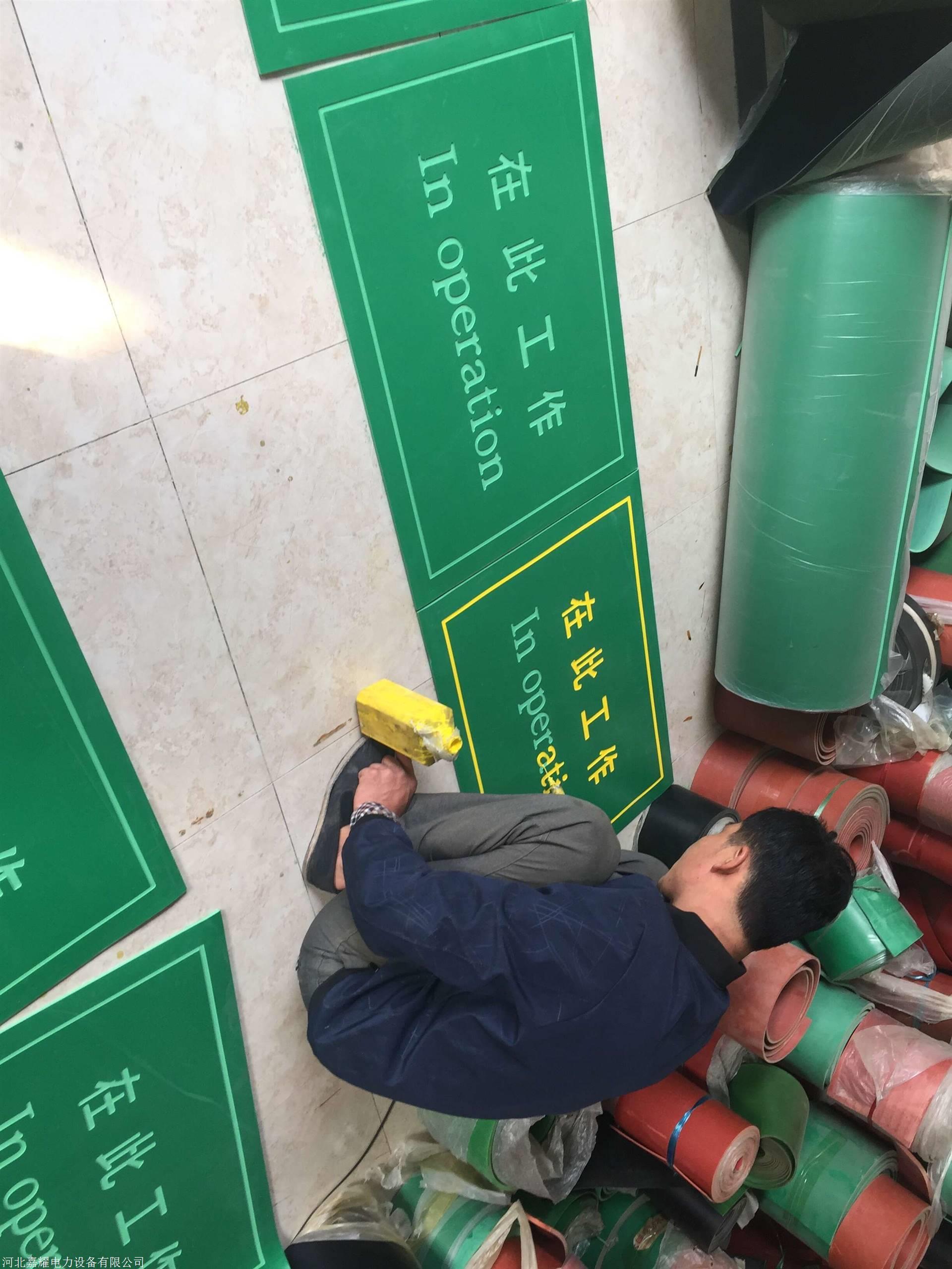 湘潭印字绝缘胶板哪里有卖