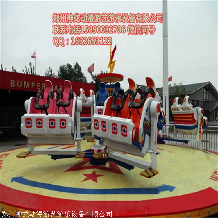 畅销大型游乐设施星际探险 XJTX公园机械游乐设施厂家批发价