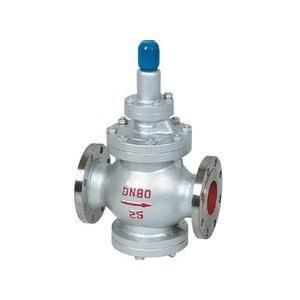高压蒸汽减压阀、高压蒸汽截止阀