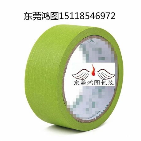 深圳美纹胶 红 黑 黄 蓝 绿 紫 橙 白 棕色美纹胶带厂家直销
