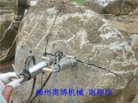 矿山开采劈裂机生产厂家