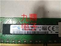 杭州收购MC34063ABD-TR资讯 废旧利用