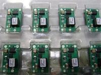 高價回收電子IC