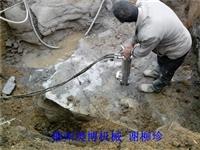 自产自销大块岩石劈裂机 /分裂机/液压劈裂机