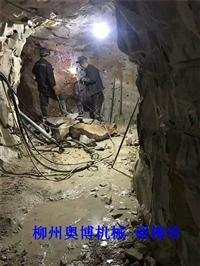 基坑石头破除设备-液压劈裂机