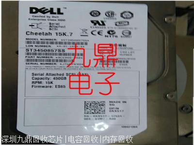 杭州收购PEX8748-CA80BC资讯 废旧利用