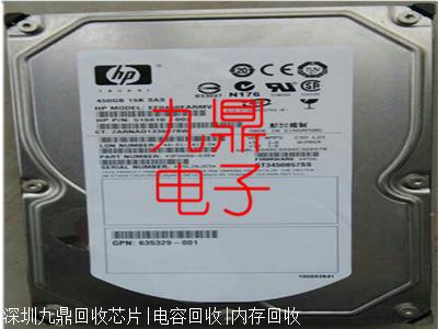 杭州收购PDTC114YT资讯 废旧利用