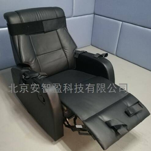 沙发式醒酒椅/软包审讯椅批发