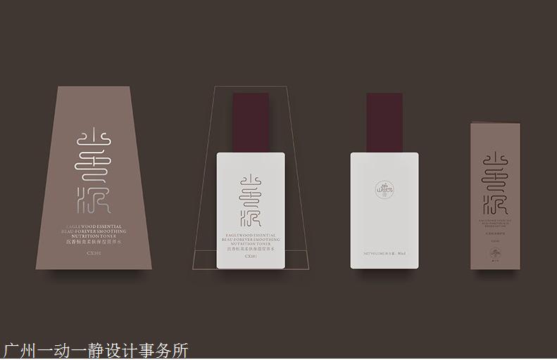 广州企业形象设计公司/vi形象设计-品牌设计