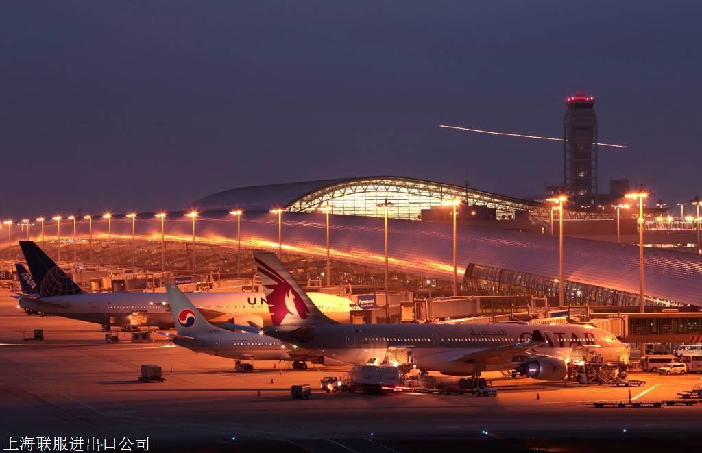 浦东机场进口私人物品代理报关专业