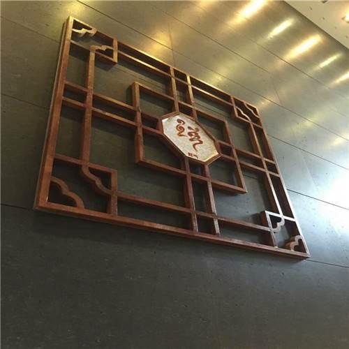 仿古中式鋁藝窗花  外墻防盜鋁花格